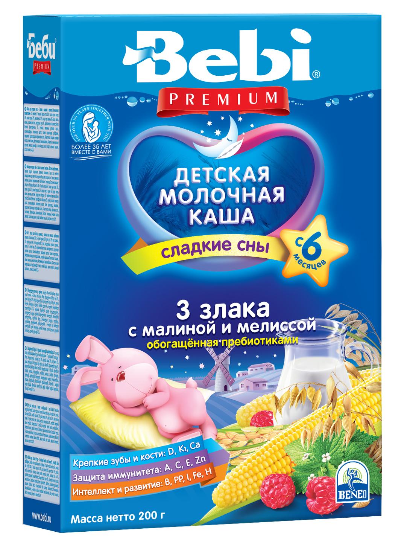 Купить Детская каша Bebi Premium молочная Сладкие сны 3 злака с малиной и мелиссой, с пребиотиками, 200гр, Словения