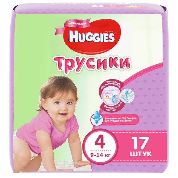 Купить Трусики-подгузники Huggies 4 для девочек 9-14кг, 17шт., США