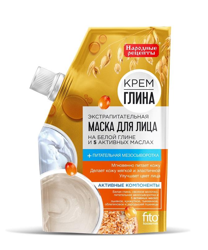 Маска для лица Народные рецепты Крем-глина экстрапитательная, 50гр фото