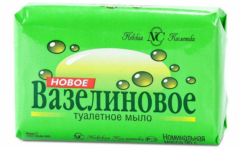 Купить Мыло туалетное Невская Косметика Новое вазелиновое , 90гр, Россия