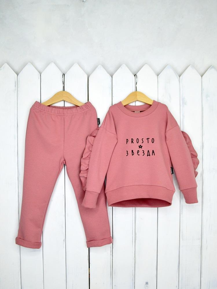 Купить Комплект детский Baby Boom Prosto звезда : джемпер и штанишки, розовый, Наша Мама, Россия, Розовый, 110
