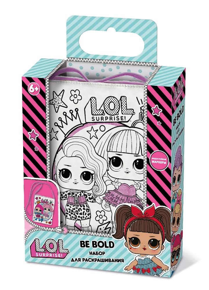Купить Сумка прогулочная для раскрашивания L.O.L. SURPRISE! Be Bold , 17х21, 5х1, 5см, Китай