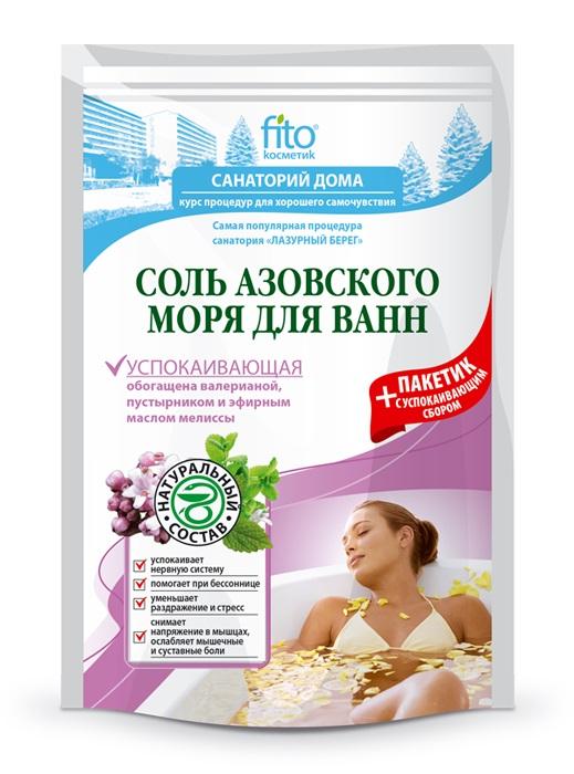 Соль Азовского моря для ванн успокаивающая, 500г фото