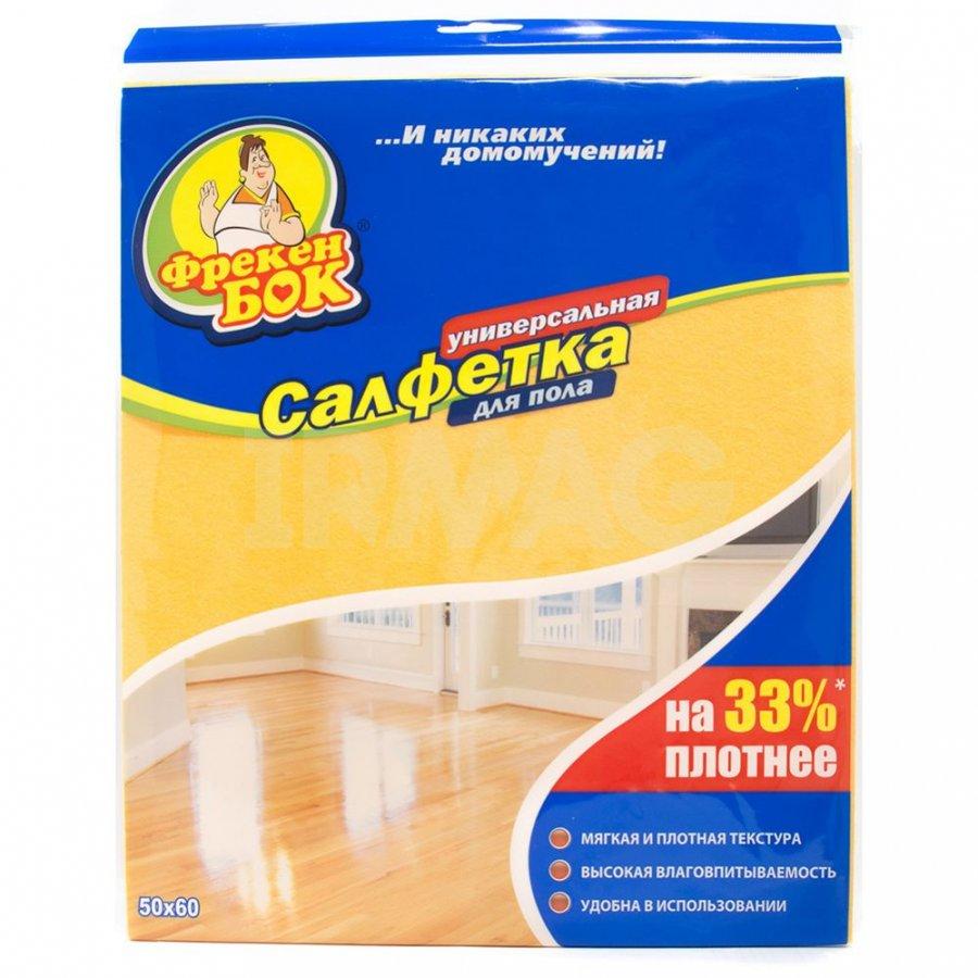 Купить Салфетка вискозная Фрекен Бок для уборки пола, 50х60см, Украина