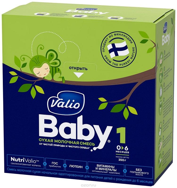 Купить Молочная смесь Valio Baby 1, 350гр., Финляндия