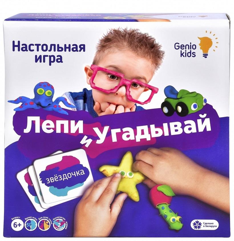 Купить Детская настольная игра Genio Kids Лепи и угадывай , Украина