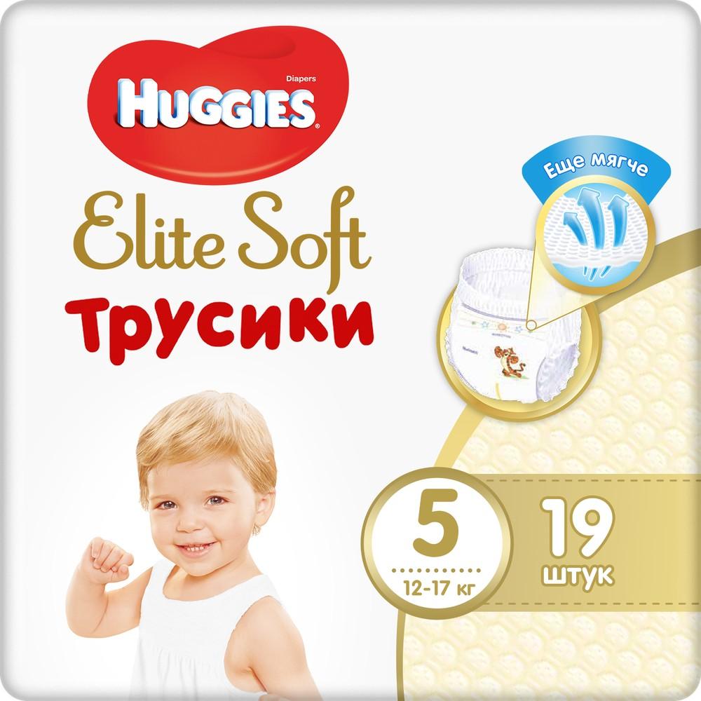 Трусики-подгузники Huggies Elite Soft 5, 13-17кг, 19шт.