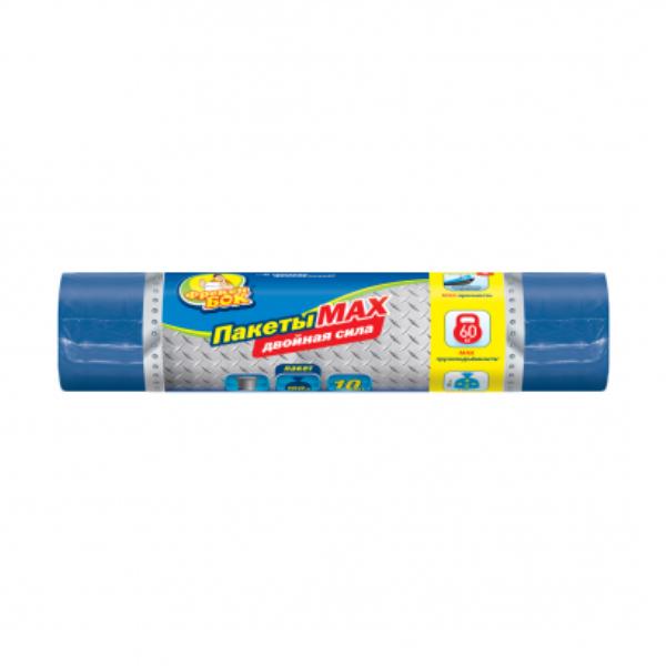 Купить Пакеты для мусора Фрекен Бок MAX многослойные, 160л, 10шт., Украина