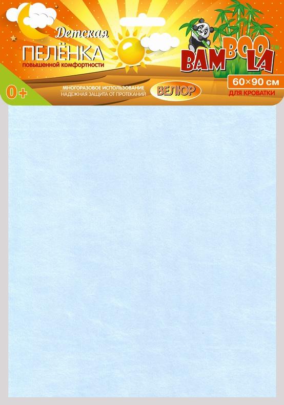 Купить Пеленка непромокаемая теплая Bamboola из велюра, 60х90см, MULTI-diapers, Россия, Голубой