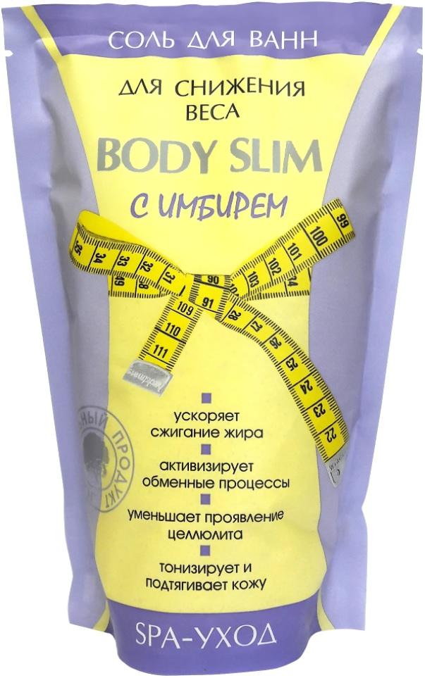 Купить Соль для ванн Северная жемчужина Body Slim с имбирем, для снижения веса, 1кг, Россия