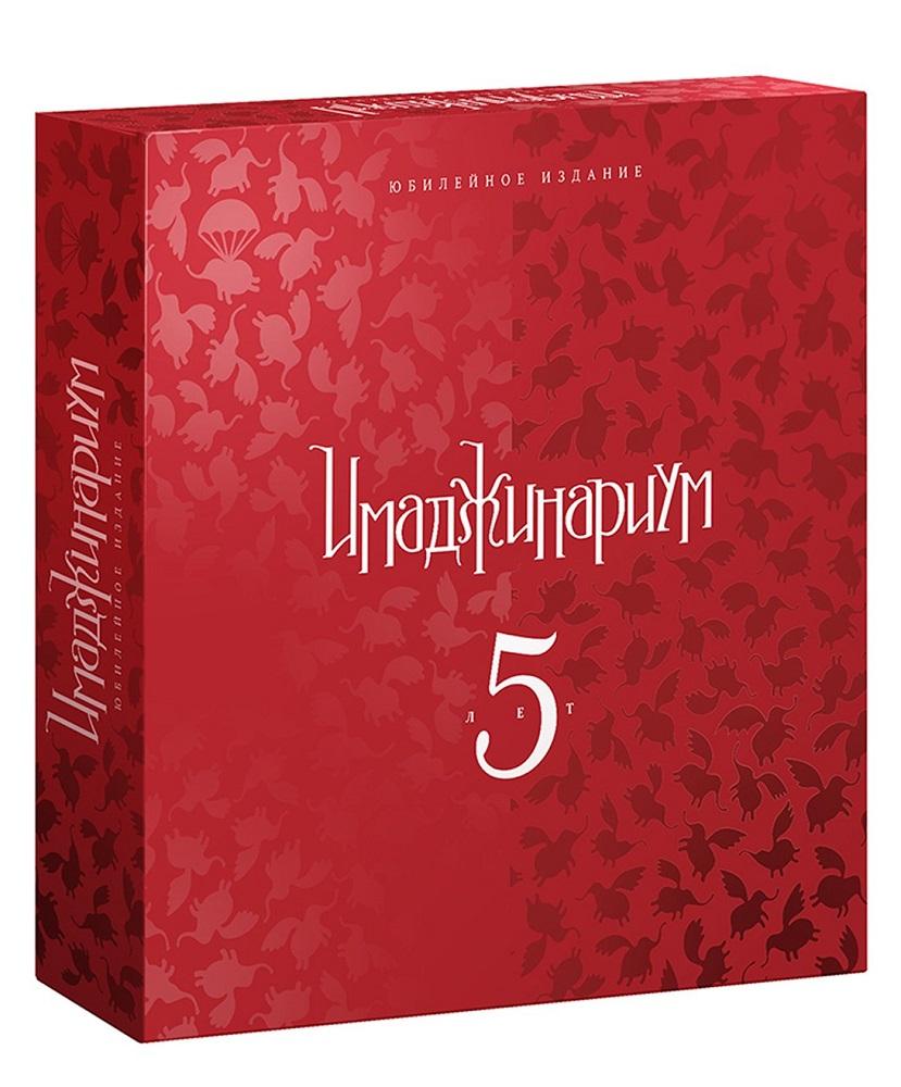 Купить Настольная игра Cosmodrome Games Имаджинариум 5 лет , Россия