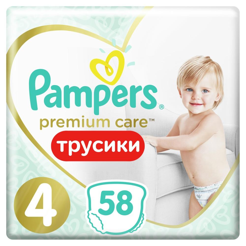 Подгузники-трусики Pampers Premium Care Maxi (9-15кг), 58шт.