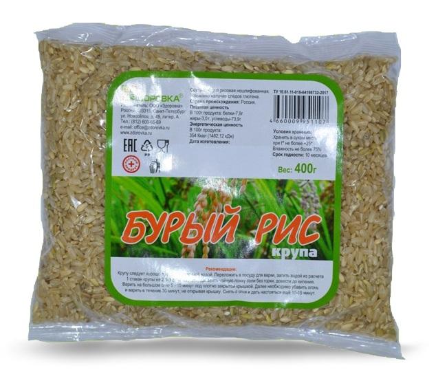 Бурый рис Здоровка, 400гр