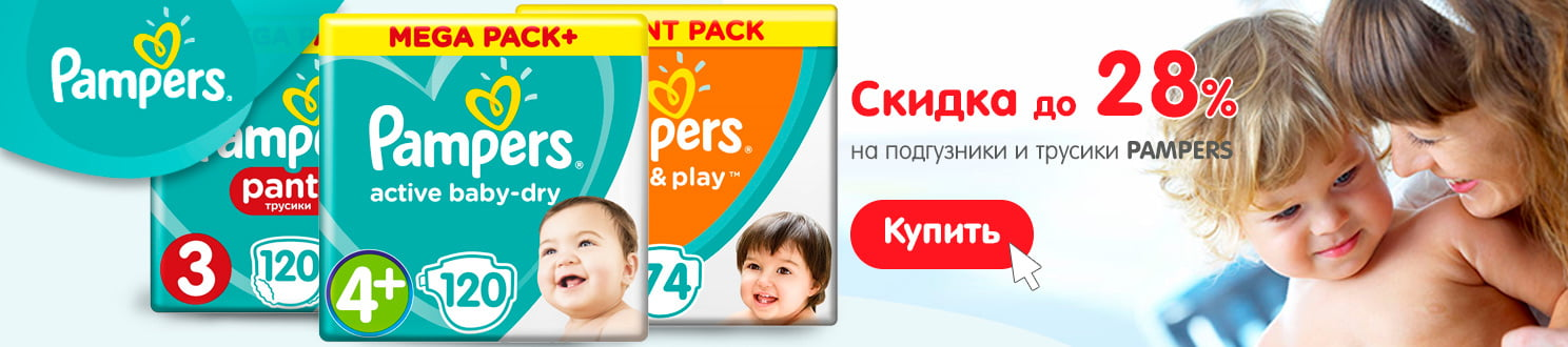 a2312dd8c217 Подгузники детские в Санкт-Петербурге - купить подгузники недорого в ...