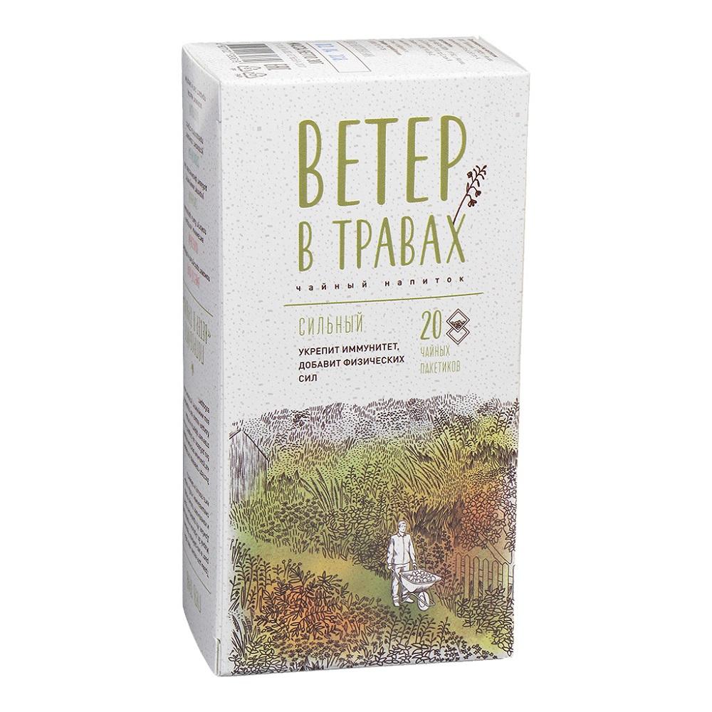 """Чайный напиток """"Ветер в травах"""" Сильный, 20 пакетиков"""