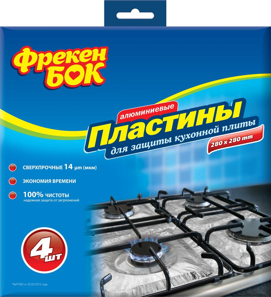Купить Пластины для защиты плиты Фрекен Бок , 4шт., Украина