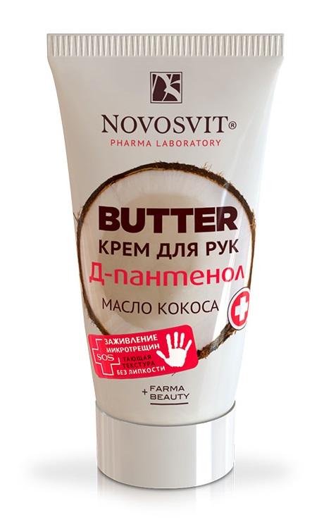 Купить Крем-концентрат для рук Novosvit масло кокоса, 40мл, Россия