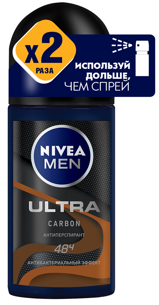 Купить Антиперспирант шариковый Nivea Men Ultra Carbon, 50мл, Германия
