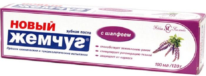 Купить Зубная паста Новый Жемчуг с шалфеем, 100мл, Невская Косметика, Россия
