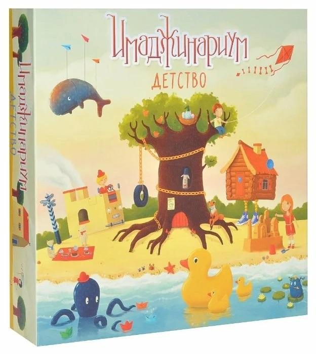 Купить Настольная игра Cosmodrome Games Имаджинариум Детство , Россия