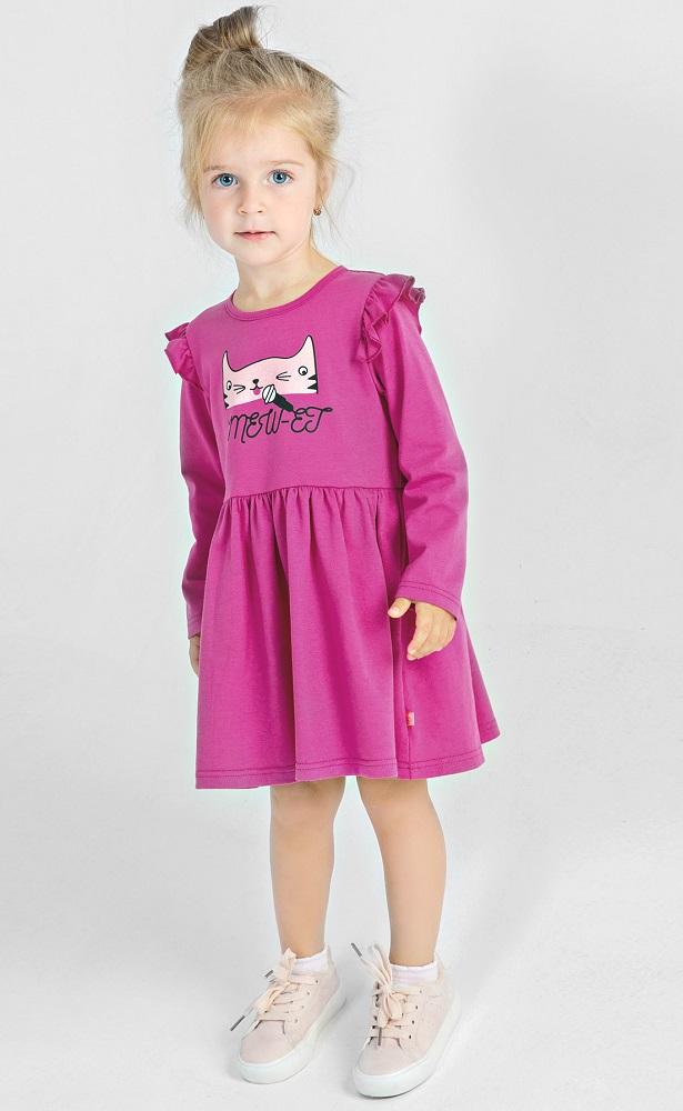 Купить Платье Bossa Nova Китти с крылышками, розовое, Бонус, Россия, Розовый, 86