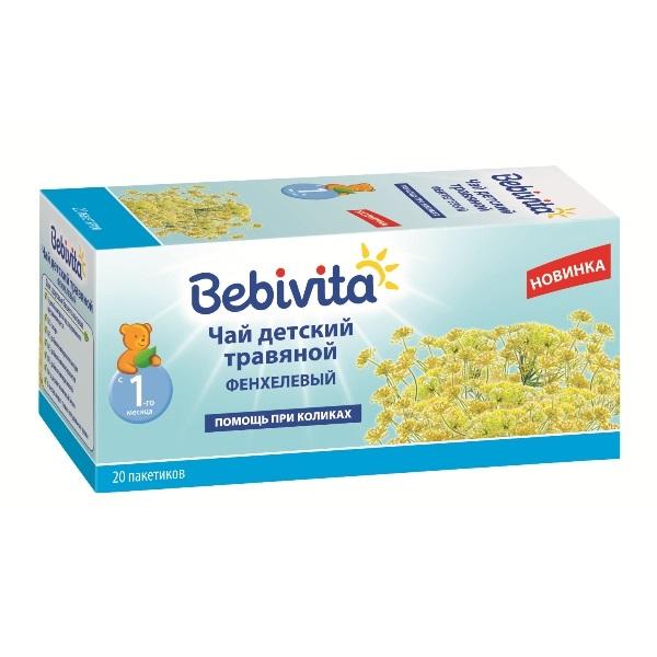 Купить Детский чай Bebivita Фенхелевый, 20гр, Германия