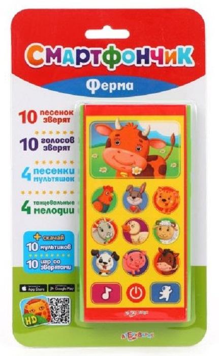 "Смартфончик Азбукварик ""Ферма"" 1069"