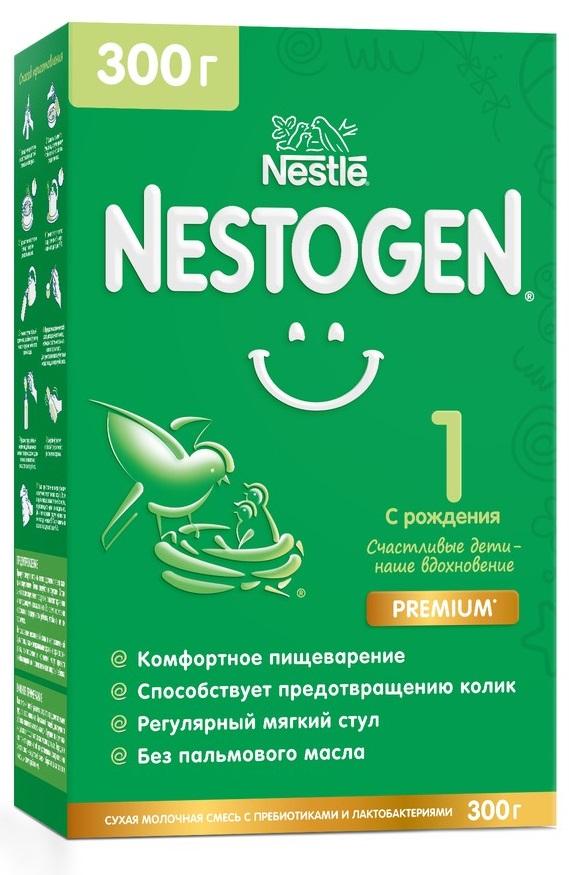 Nestogen® 1 Сухая молочная смесь для регулярного мягкого стула, 300гр
