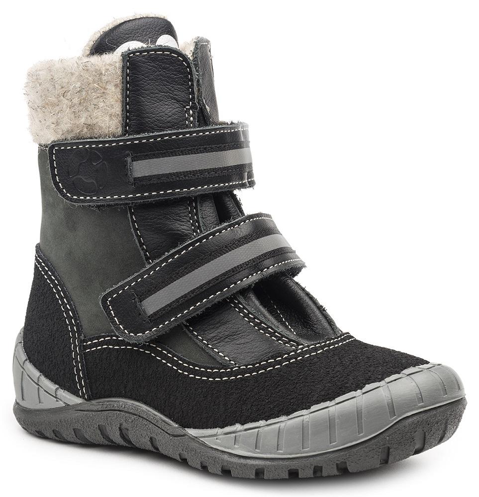 """Ботинки детские Tapiboo 23011 """"Нью-Йорк"""", серые фото"""