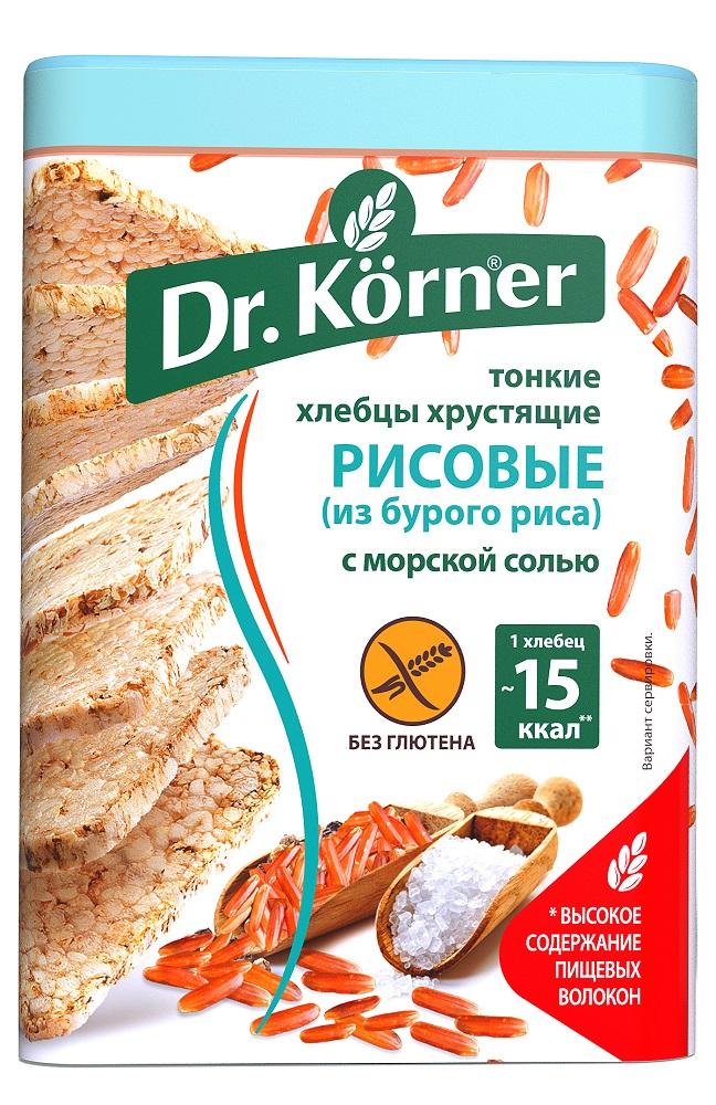 Купить Хлебцы Dr. Korner Рисовые из бурого риса с морской солью, тонкие хрустящие, 100гр, Россия