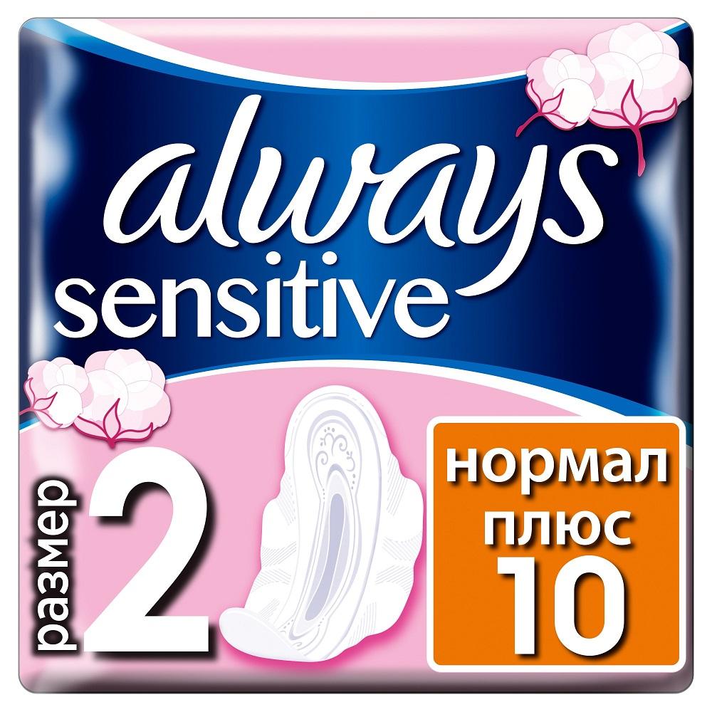 Женские гигиенические прокладки Always Ultra Sensitive Normal plus с крылышками, Размер 2, 10шт. фото