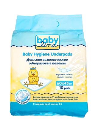 Пеленки одноразовые Babyline, 60х45см, 10шт.