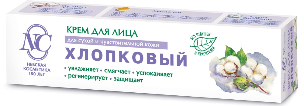 Купить Крем для лица Невская Косметика Хлопковый , для сухой и чувствительной кожи, 40мл, Россия