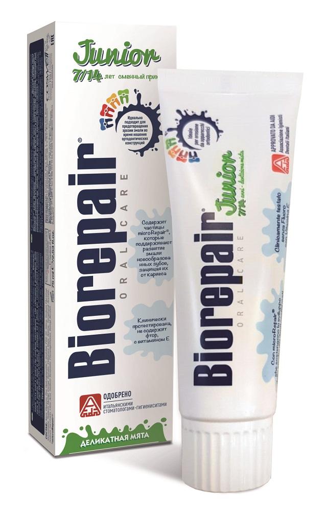 Купить Зубная паста Biorepair Junior, 75мл, Италия