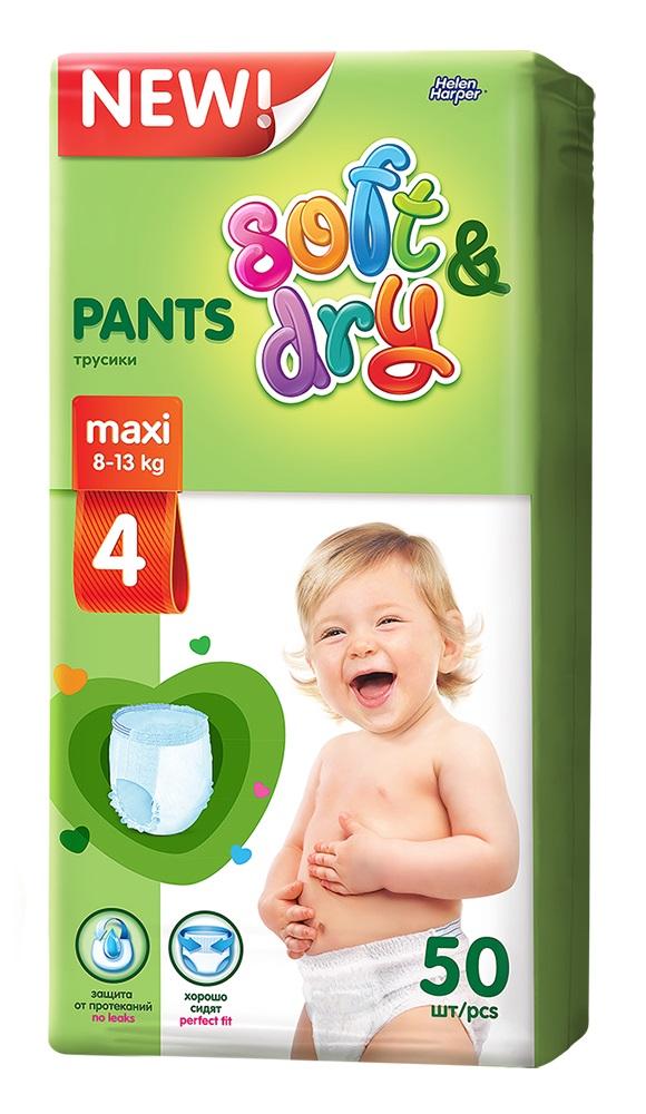 Подгузники-трусики Helen Harper Soft&Dry Maxi, 8-13кг, 50шт. фото