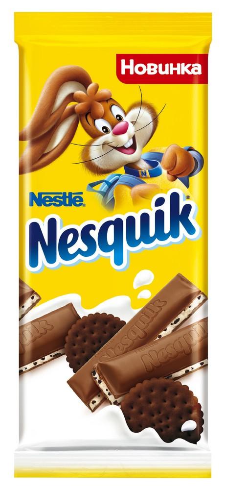 Купить Шоколад молочный Nesquik с молочной начинкой и какао-печеньем, 95гр, США