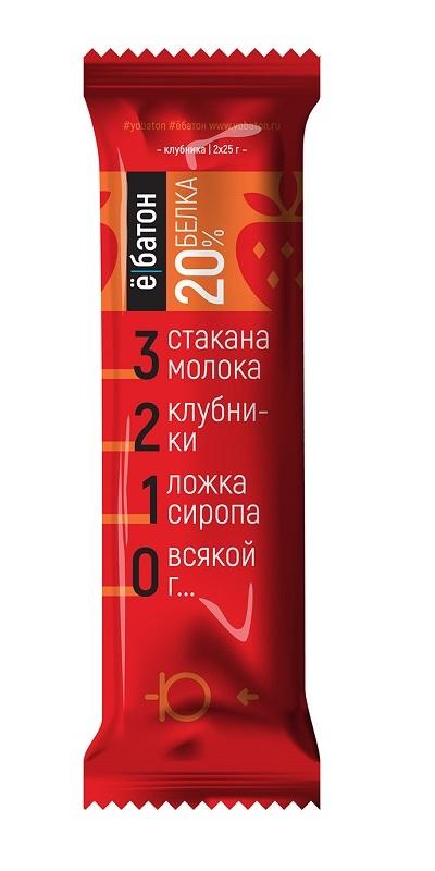 Протеиновый глазированный батончик Ё-батон со вкусом клубники, 50гр фото