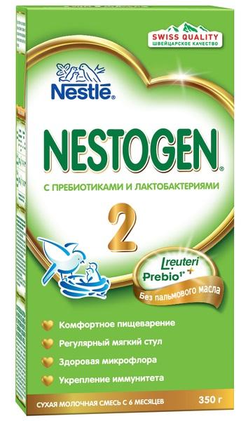Купить Nestogen® 2 Сухая молочная смесь с пребиотиками и лактобактериями L.reuteri, 350гр, Швейцария