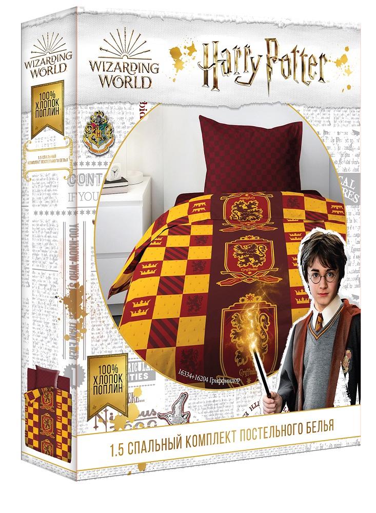 """Комплект постельного белья Гарри Поттер """"Гриффиндор"""", с наволочкой 50х70см, 1,5-спальный - купите по низкой цене в интернет-магазине Helptomama"""
