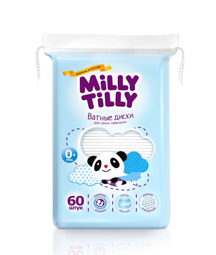 Ватные диски Milly Tilly, 60шт.