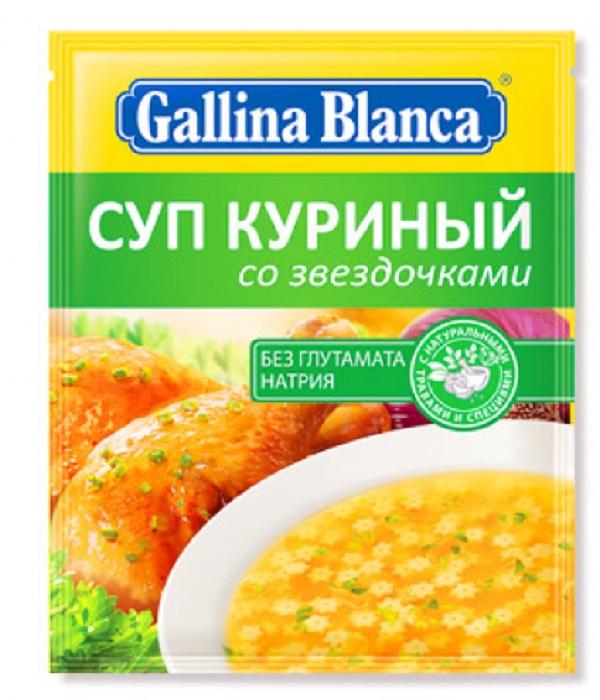 "Суп Gallina Blanca ""Куриный со звездочками"", 67гр"