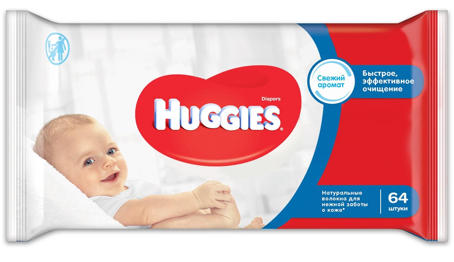 Купить Детские салфетки влажные Huggies Classic, 64шт., США