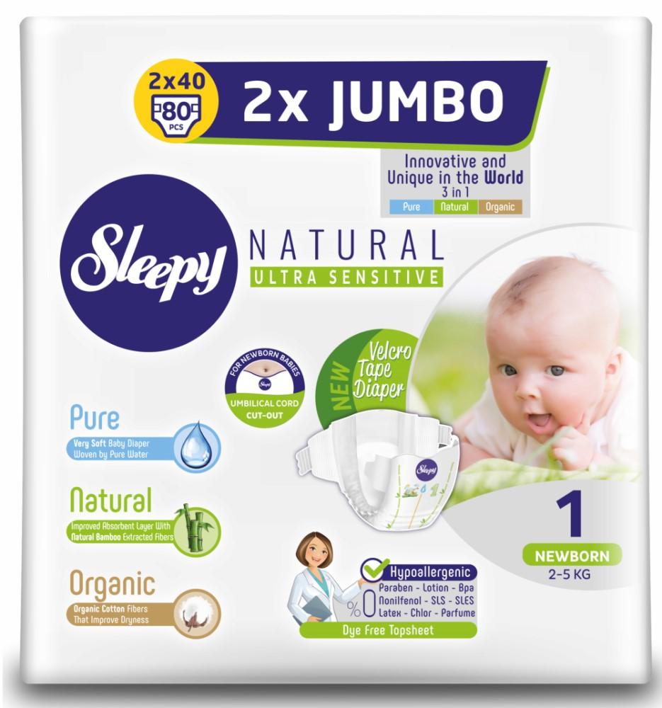 Подгузники Sleepy Natural Newborn 1, 2-5кг, 80шт., Турция  - купить со скидкой