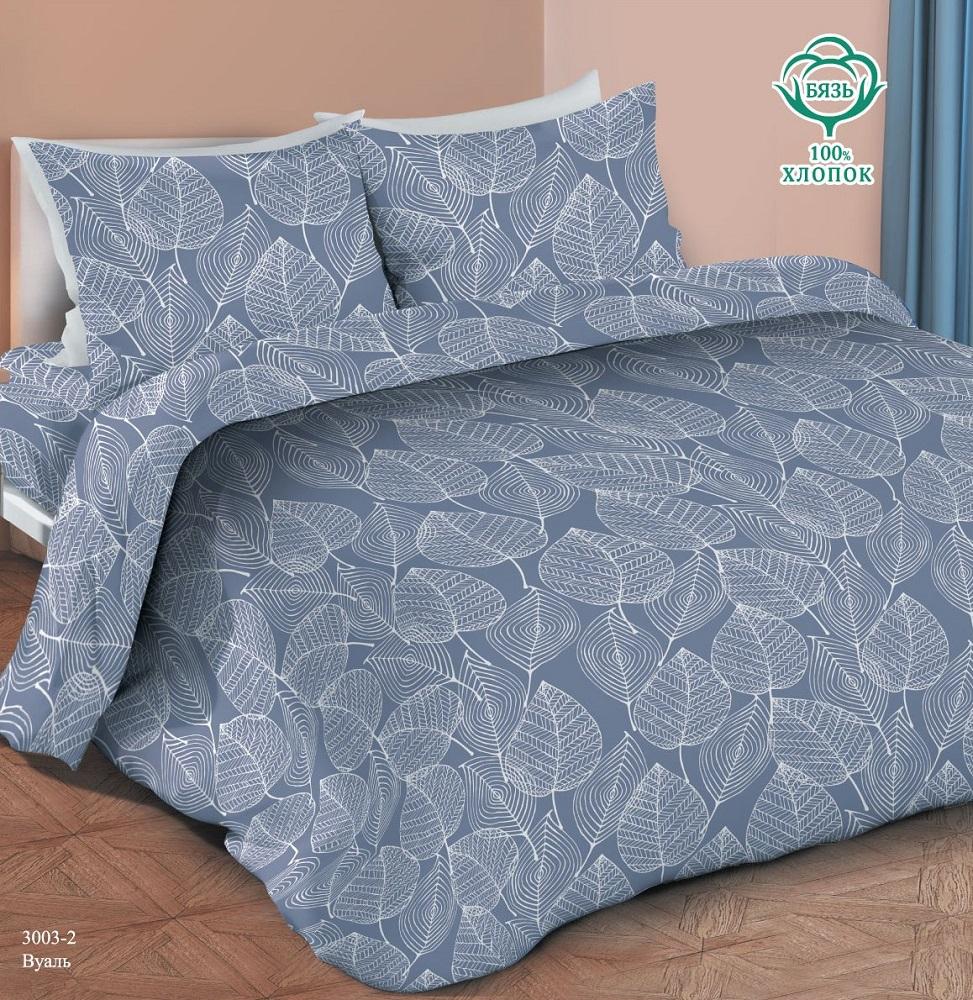 Купить Комплект постельного белья Маруся Вуаль 3003-2 , с наволочкой 70x70см, 2-спальный, ОТК, Россия