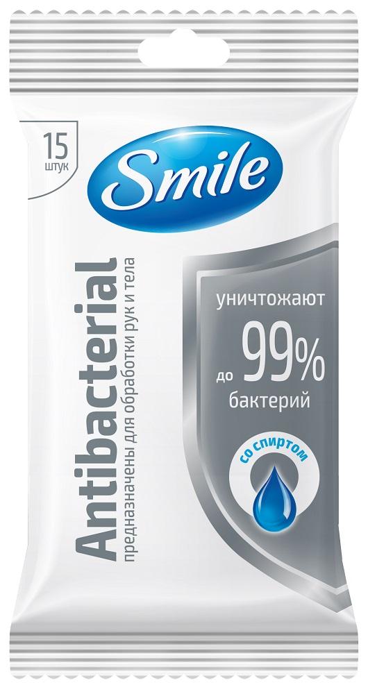 Влажные салфетки Smile Antibacterial со спиртом, 15шт. фото