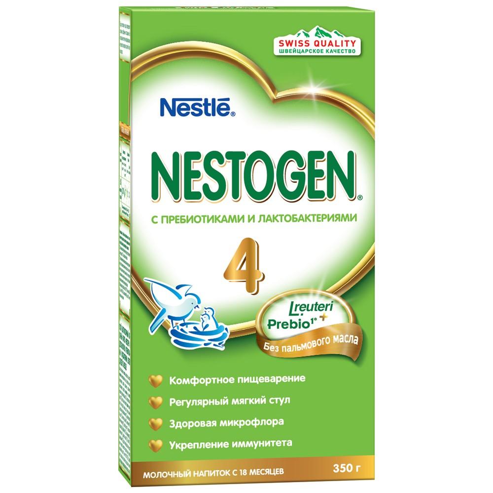 Nestogen® 4 Сухое молочко с пребиотиками и лактобактериями L.reuteri, 350гр