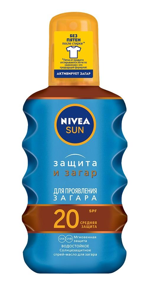 Купить Солнцезащитное масло-спрей для загара Nivea Sun Защита и загар SPF20+, 200мл, Германия