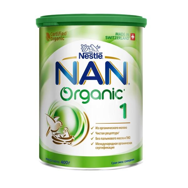 Купить NAN® 1 Organic Сухая молочная смесь для детей с рождения, 400гр, Швейцария