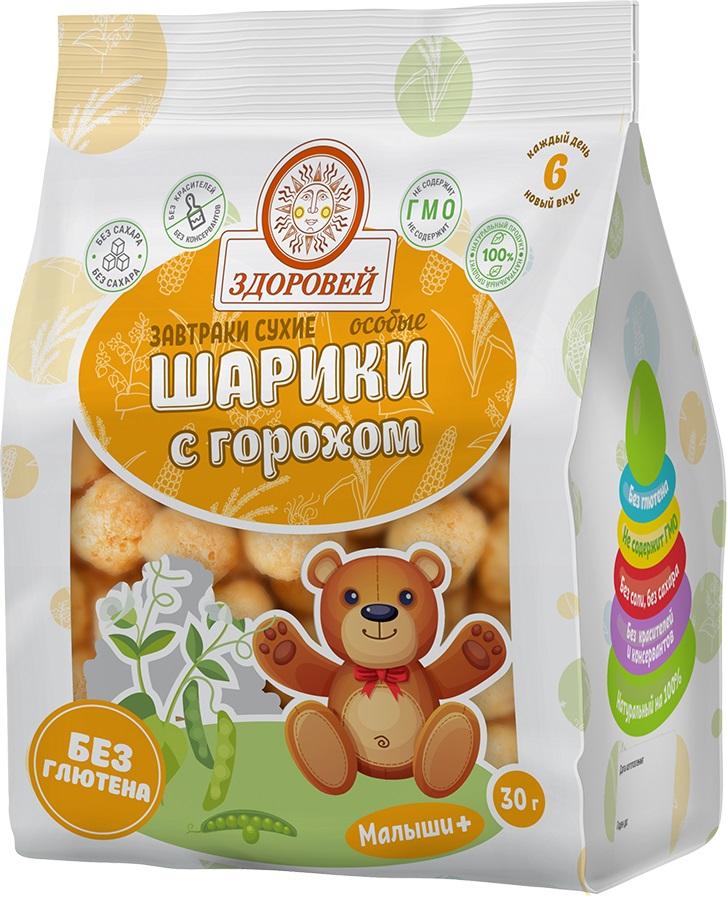 Купить Шарики особые Здоровей с горохом, 30гр, Россия