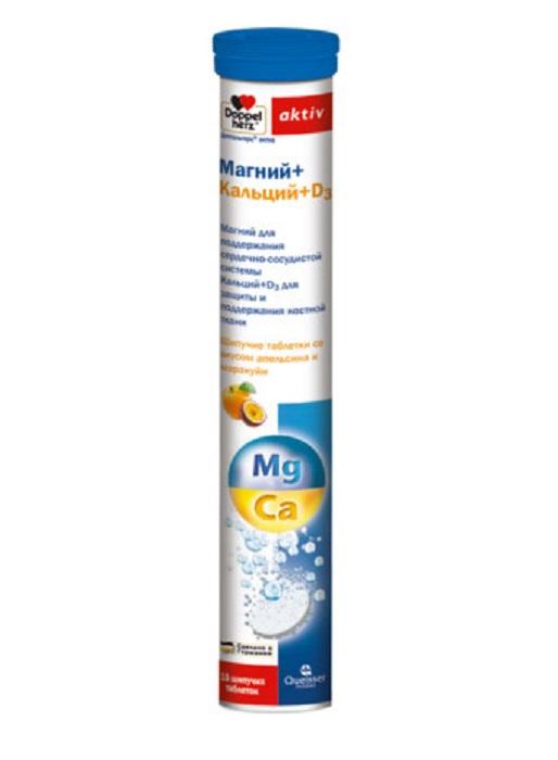 Купить Доппельгерц Актив Магний+Кальций+D3 таб. шип. №15 (апельсин-маракуйя), Queisser Pharma